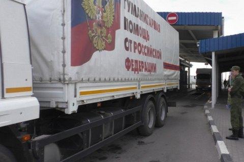 """Росія у четвер відправить на Донбас 56-й """"гумконвой"""""""