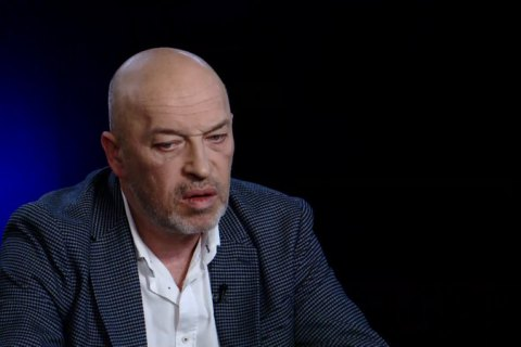 "Тука раскритиковал инициативу о блокаде ""ДНР"" и ""ЛНР"""