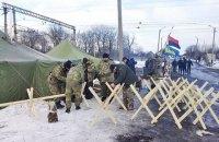 НБУ погіршив прогноз ВВП через блокаду Донбасу