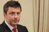 Пилипишин собирался бежать - прокурор