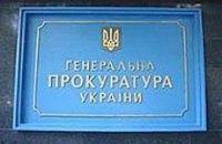 ГПУ предостерегла МВД от проверок голосующих на дому