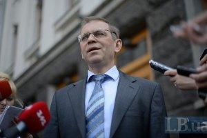 Сергій Пашинський подав заяву про відставку (ДОКУМЕНТ)