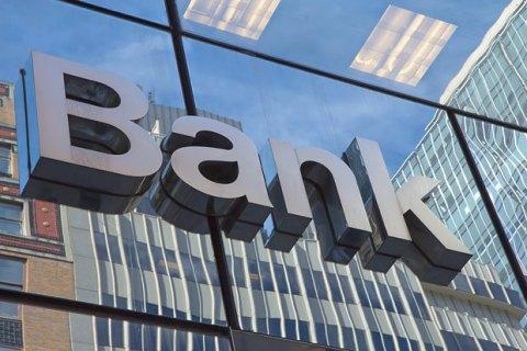 Банкіра Борулька відправили під заочний суд за розкрадання 160 млн грн (оновлено)