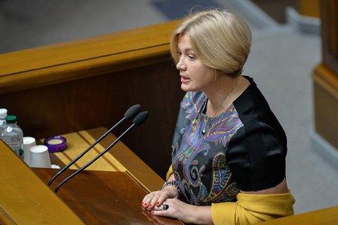 Онлайн-голосование может привести к злоупотреблениям и сворачиванию демократии, - Геращенко