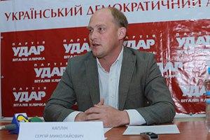 "Каплина вызвали на допрос за ""самоуправство"" на заседании Кабмина"
