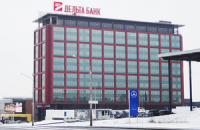"""В белорусский """"Дельта Банк"""" ввели временную администрацию"""