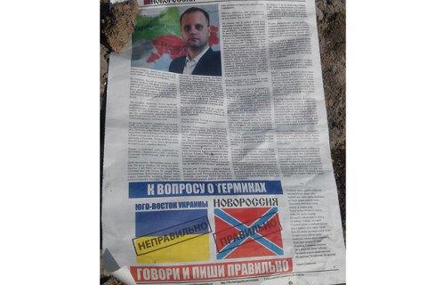 Двоє жителів Нової Каховки отримали тюремні терміни за сепаратизм