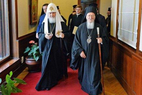 http://ukr.lb.ua/news/2018/09/28/408726_dialog_varfolomiya_i_kirila_shchodo.html