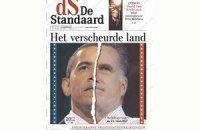 В бельгийских газетах в США победил и Обама, и Ромни