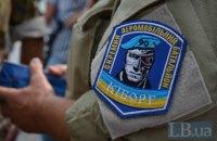 Держкіно частково профінансує фільм про захисників Донецького аеропорту