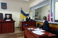 Организатор убийства журналиста Сергиенко арестован без права внесения залога