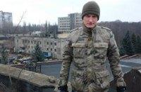Блогер Орешников летит из Индонезии в Украину
