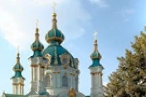 Киевским властям не хватило денег на реконструкцию Андреевской церкви