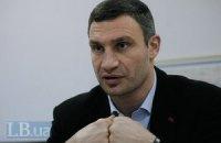 Кличко не опубликовал сведения о доходах членов своей семьи