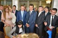 """«Работал в """"Квартале-95"""", теперь — в Раде»"""