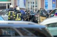 Опубликовано видео момента взрыва автомобиля в центре Киева