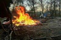 Табір ромів вигнали з Лисої гори в Києві
