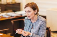 """Обговорення з МВФ наступного траншу заморожено через позицію Зеленського щодо """"Приватбанку"""", - Рожкова"""
