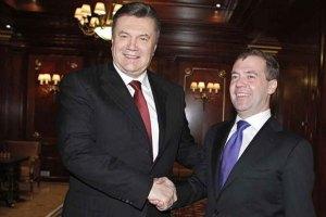 Янукович проведет встречу с Медведевым