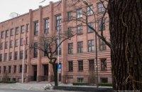 У посольства в Киеве сожгли флаг Польши