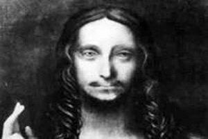 Картина Леонардо да Винчи оценена в $200 млн