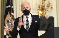 Байден оголосив надзвичайний стан через загрозу нацбезпеці США від Росії