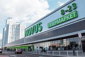 ЕБРР вложит $50 млн в супермаркеты Novus