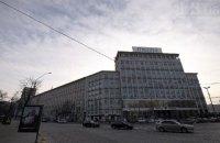 """Готель """"Дніпро"""" в центрі Києва приватизують більш ніж за мільярд гривень"""