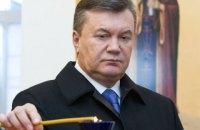 Європейський суд скасував рішення Ради ЄС про санкції проти Януковича і його сина за 2019 рік