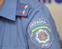 Днепропетровская милиция задержала телефонного террориста с ул. Титова