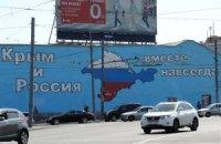 Україна спростувала відновлення автобусного сполучення з Кримом