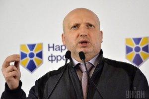 Турчинов їде в Польщу говорити про співпрацю у сфері безпеки