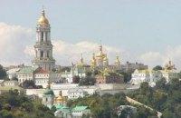 Шрам на обличчі Києва