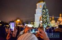 В понедельник в Киеве до +1 градуса
