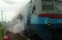 В Закарпатской области горел вагон пригородного поезда