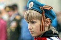 Крепостное право в новой России