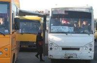 Ліцензію маршрутки на пасажирські перевезення можна перевірити онлайн