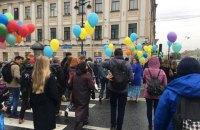 В Санкт-Петербурге прошла акция против войны в Украине, на нее вышли 30 человек, троих задержали