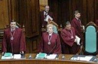 Депутаты обратились в КС по поводу законности политреформы-2004 (ОБНОВЛЕНО)