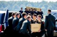 """В Нидерланды прибыли первые тела жертв катастрофы """"Боинга"""" на Донбассе"""
