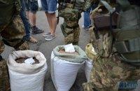 Суд арестовал конфискованные тонны янтаря