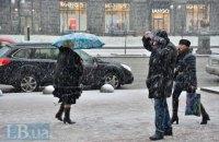 В четверг в Киеве обещают снег с дождем