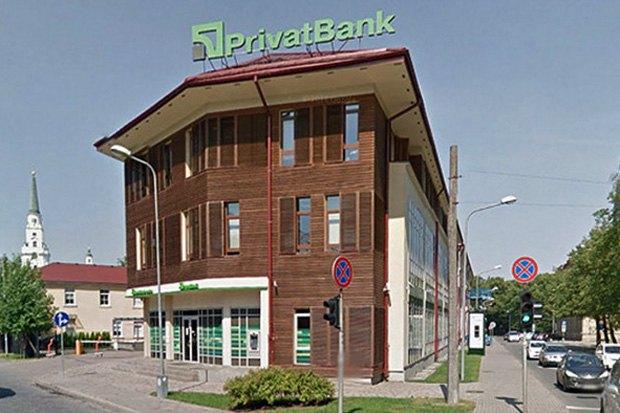 Центральный офис Приватбанка в Риге, Латвия