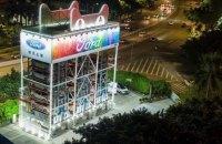 В Китае открыли гигантский торгомат по продаже автомобилей