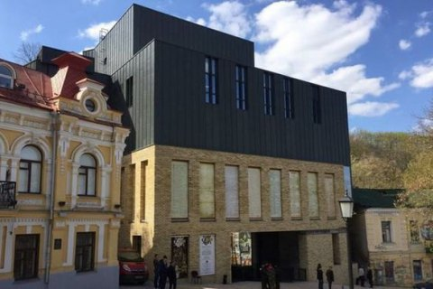 """""""Театр на Подолі"""" запустить переклад вистав на українську мову в новому сезоні"""