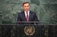Дуда потребовал ограничить право вето в Совбезе ООН