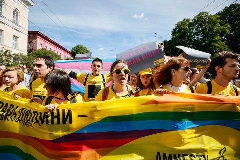 У Марші рівності за права ЛГБТ в Києві візьмуть участь до 5 тис. осіб, - євродепутат
