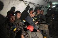 В Кривом Роге около 400 шахтеров протестуют под землей