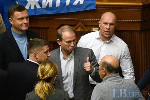 """Нардепы задекларировали 164 изделия из меха, треть из них - Медведчук, - """"ЧЕСНО"""""""