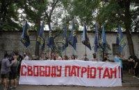 Всех восьмерых членов Нацкорпуса, задержанных по делу о рэкете, отправили в СИЗО